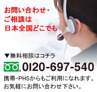 TEL0120-000-000