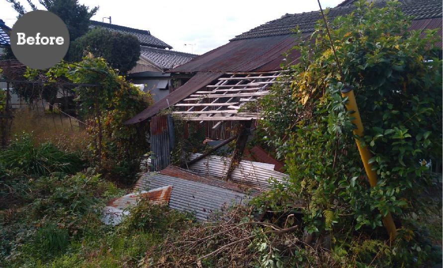 庭木の剪定 伐採 家屋の修復 ビフォー